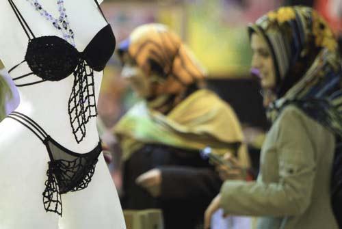 halal-sex-shop